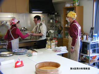 2013_0305第8回男の料理教室稲荷0001.JPG